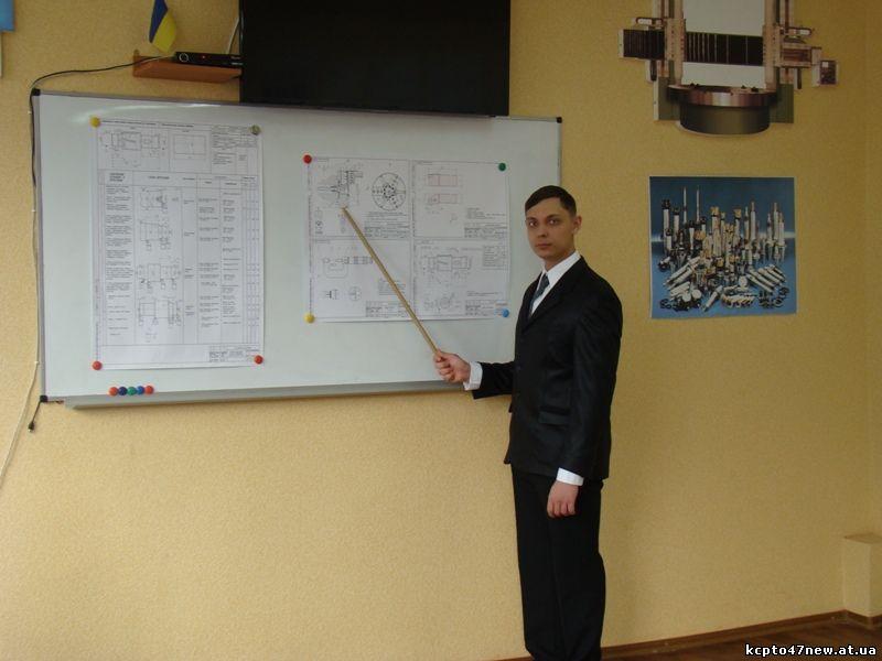 Дипломные работы по профессии станочник 3701